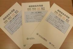 HSK-сертификаты